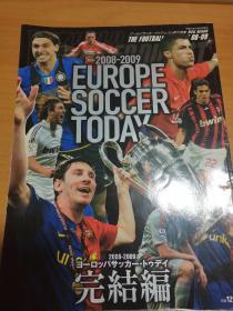 【日文原版】日本原版足球大型本特刊(2008至2009赛季欧洲六大联赛赛后总结特刊)
