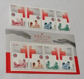 2000香港红十字小全张邮票合售