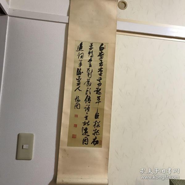 D-0093 清张瑞图行书轴 / 绫裱立轴 / 上海博物馆复制品 / 非二玄社