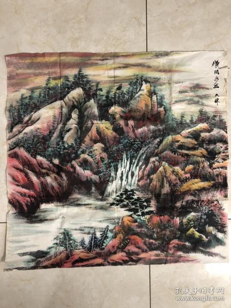 画家 佘德林  山水画一副