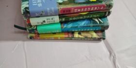 格林童话(4册合售)