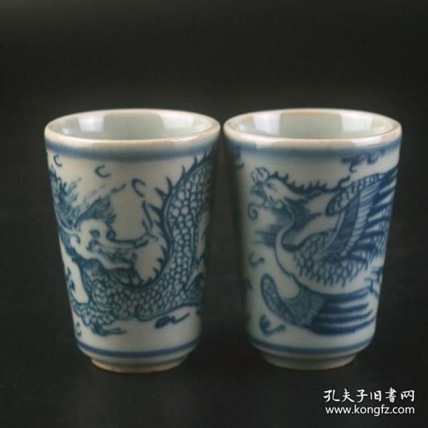 【一对】龙凤纹茶杯  青花 瓷器古玩收藏  家居中式摆件收藏