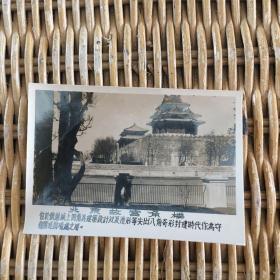 老照片:北京故宫角楼