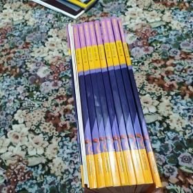 摩奇音码玩转字母 BOOK1-9+练习册4本