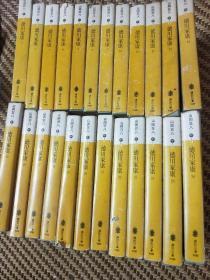 德川家康全26本(缺1.2二册)昭和58年版