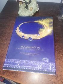 RENAISSANCE OF CHINESE IMPERIAL JEWELRY[中国皇室珠宝的复兴]
