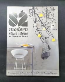 (进口英文原版)82 Modern Style Ideas to Create at Home