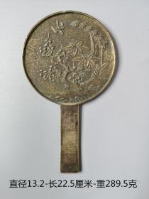 清代老铜镜  保真包老 古玩古董杂件老物件老铜器 民俗辟邪物品