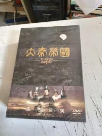 大秦帝国(17碟装)DVD  未拆封