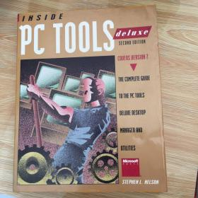inside pc tools 英文版