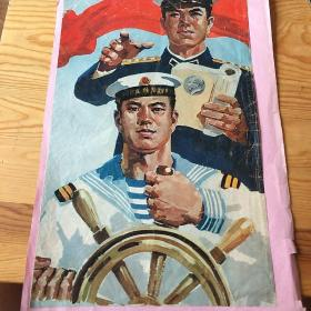 海军学毛主席著作,油画,单页,9:17号上