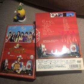 港版辣妹掌门人DVD 6碟装 盒装