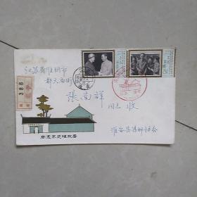 周恩来总理故居纪念邮票,戳
