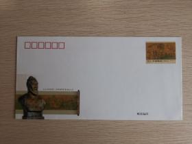 《洛神赋》邮票原地首发纪念封