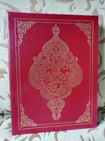 Rubaiyat of Omar khayyam 《鲁拜集》