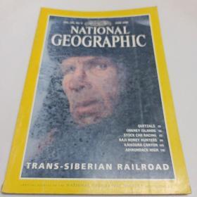National Geographic(美国国家地理 英文版VOL.193,NO.6  1998)