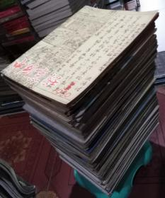 中国烹饪1980年第3期--1995年第12期存122本合售(总第3期--总172期存122本,具体每年明细请看描述说明)