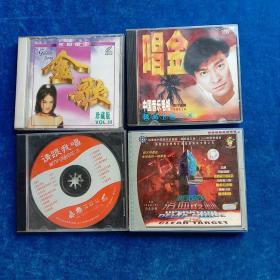 光碟  四盒 (合售)