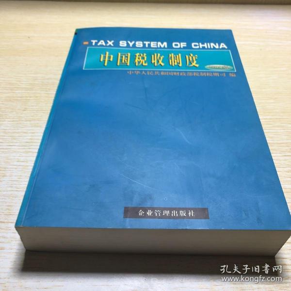 国有企业改革创新之路:唐村煤矿衰老再发展模式研究