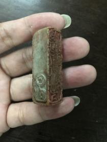 民国时期 寿山石五面印文印章 一枚(尺寸: 高5cm*1.5cm)