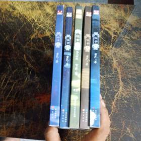 哑舍2-5册+哑舍零共5册【实物拍图看图】