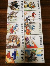兴唐传个人收藏连环画一套34册全中的29本。