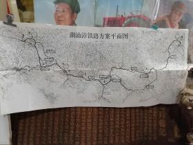 建国早期规划的广东潮汕至福州漳州的铁路方案平面图《潮汕漳铁路方案平面图》(玻璃柜架内)