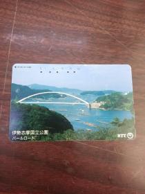 日本磁卡    NTT品名   50<290-531>  日本电话卡  伊势志摩国立公园