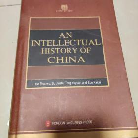 中国思想发展史