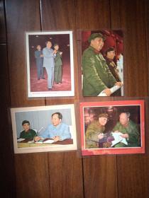 《毛主席和林副主席像》4张(都已塑封)