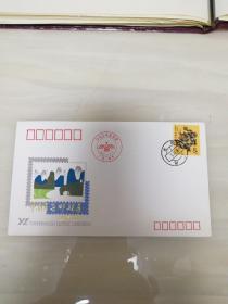 实寄邮资封一广西昭平1988.11.1寄出   中南区集邮联展   8分邮票一枚