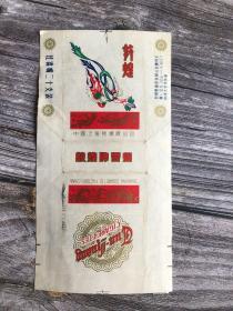 烟标:敦煌牌香烟(中国上海卷烟厂出品)[三无嘴标/拆包标]