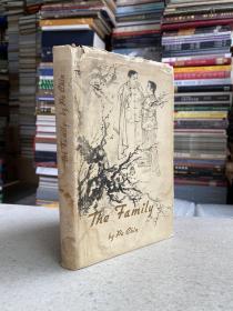 THE TAMILY  (家英文版 精装本)刘旦宅绘图