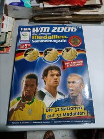 2006年足球世界杯32强纪念章收集册 (存一个纪念铜章!)