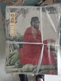 国宝档案 10本画册合售
