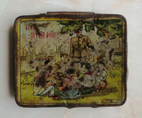 50年代生活日用品----《香烟铁皮盒》----虒人荣誉珍藏
