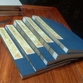 清刊本《西湖游览志》一函五册,存卷五,卷六,卷七,卷八,卷九,卷十。