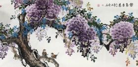 四尺紫藤 紫气东来 横幅  黄艺老师的作品