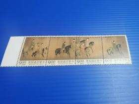 (微瑕疵品)特专344丽人行邮票   原胶微黄