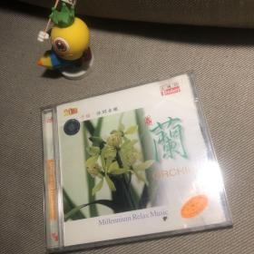 CD 光盘 千禧休闲音乐 春兰 光碟