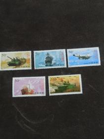 中国人民解放军建军七十周年 一九二七-一九九七邮票    一套5枚(J字头)