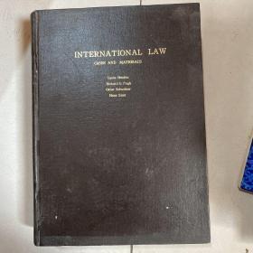INTERNATIONAL LAW 有盖章