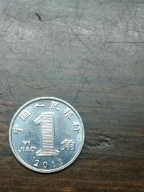 2011年1角硬币5枚(可単售)