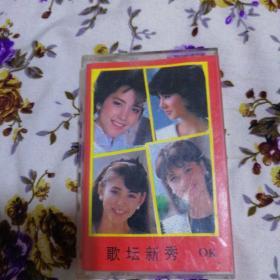 磁带:歌坛新秀OK 性格与旋律