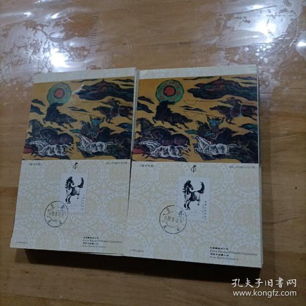 邮票,明信片,骏马奔腾,徐悲鸿的马,500张批发1000元