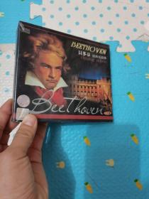 贝多芬经典名曲集全新未开封
