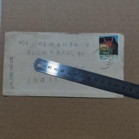 文革实寄封:,从新疆乌鲁木齐寄往河南陕县,贴白毛女邮票,,无信扎,