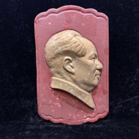 红色收藏,毛主席像章