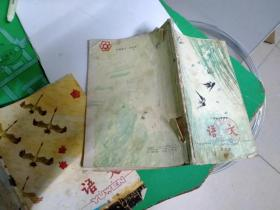 六年制小学课本(试用本)语文第二册