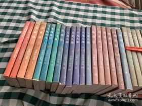 金庸小说全集1-36